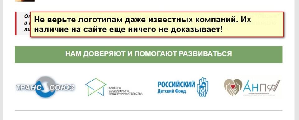Внебюджетный Финансовый Фонд Развития, Межрегиональный Общественный Фонд Развития, СНИЛС