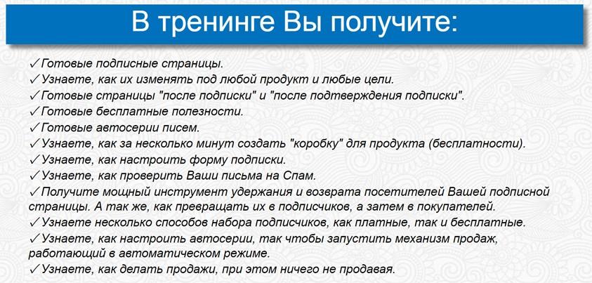 Денежное Дерево, Дмитрий Чернышов