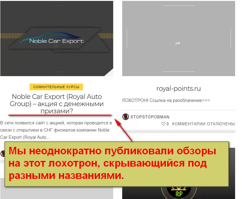 Global Car Delivery, Global Dealership