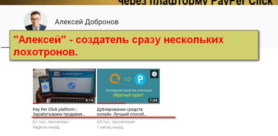 Pay Per Click, платформа продажи клика, мастер-класс от Алексея Полканова