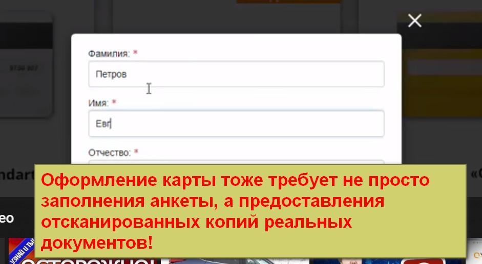 MoneyOK, OpenWallet, мгновенный кредит онлайн, как получить займ и не отдавать его