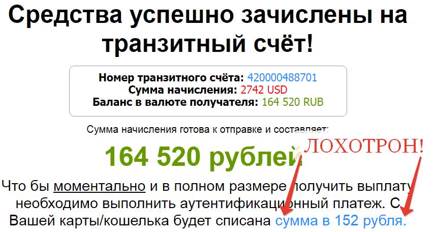 Международная корпорация Telephone Corporation, акция Счастливый Номер, Всемирная ассоциация телефонных коммуникаций, Happy Phone Number
