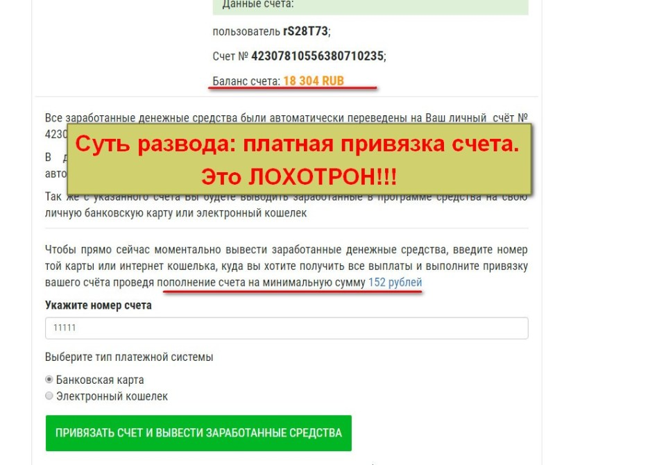 MailCash, автоматизация доставки email рассылок