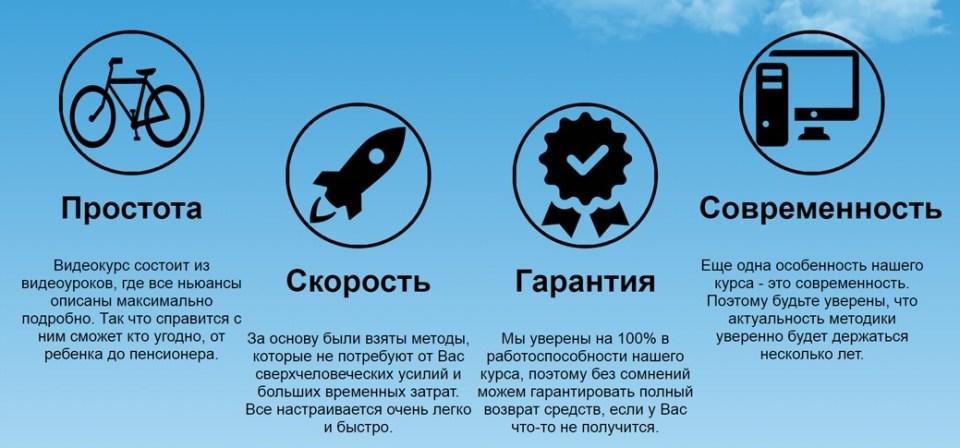 Курс Облака, Ксения Лебедева