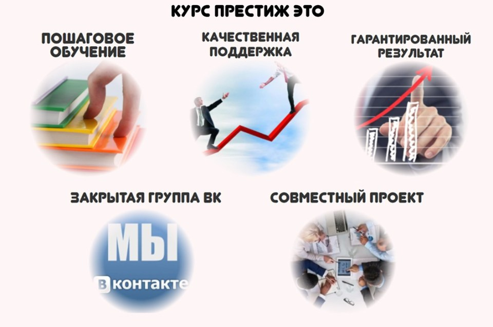Курс Престиж, Евгений Шкуратов