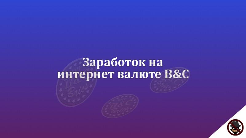 букмеккерские интернет конторы в республике беларусь.ставки на спорт