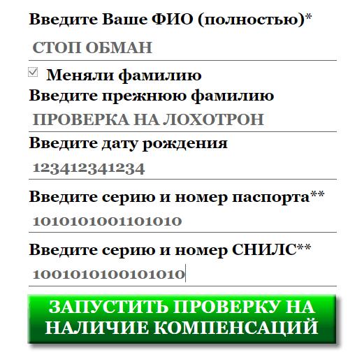 Единый Портал Страховых Фондов