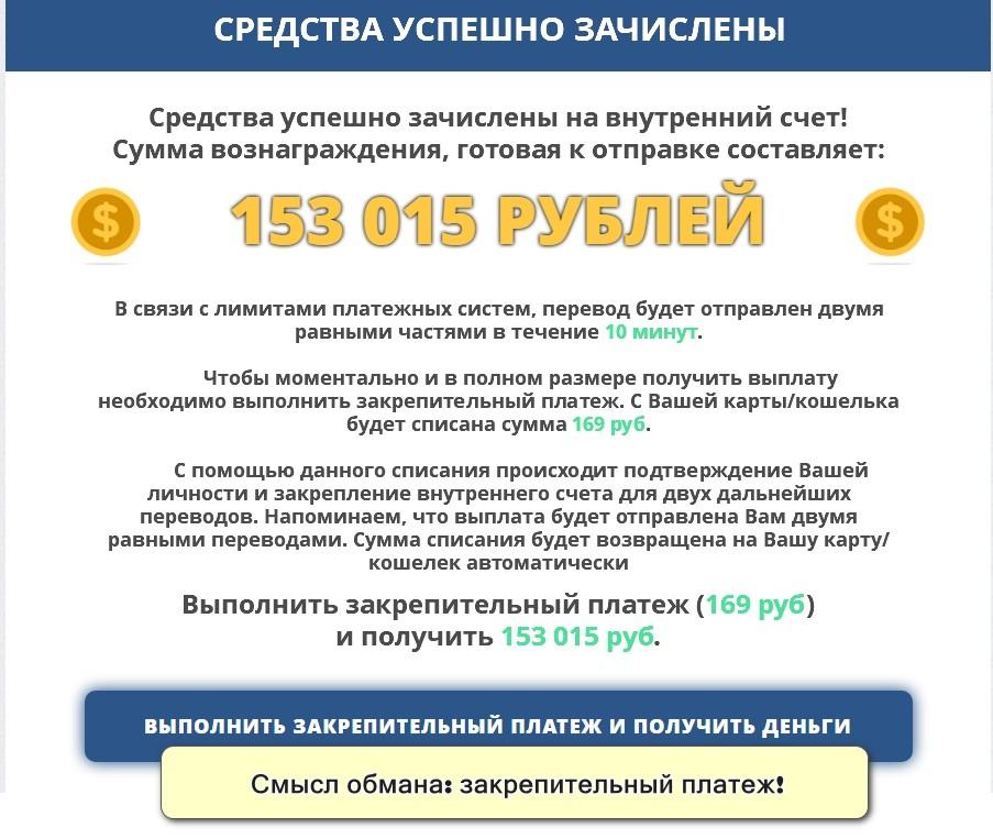 Национальное Бюро Аналитики, Ежемесячный Мотивированный Потребительский Рейтинг, International Analytical Bureau