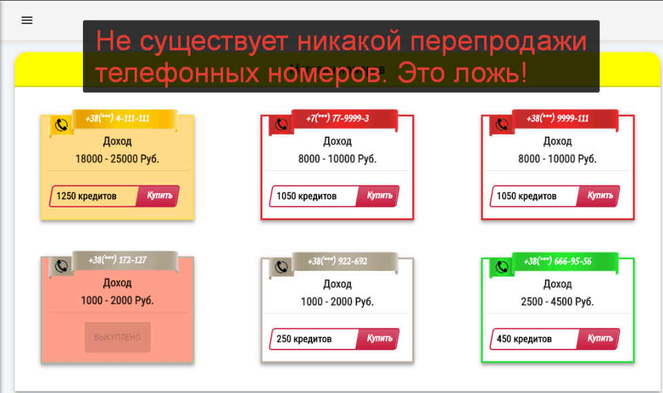 Интернет портал Финансовый Вопрос, Number Pay, заработок на перепродаже телефонных номеров
