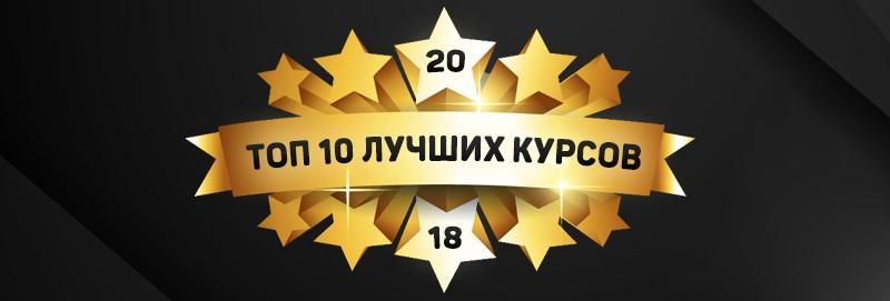 Дайджест, Стоп Обман, проект АнтиЛохотрон, РегТранз, Bitcoin World