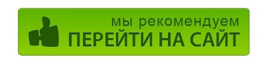 SMS Sender, сервис смс рассылок, Вденьгах.site, SMS-INCOME