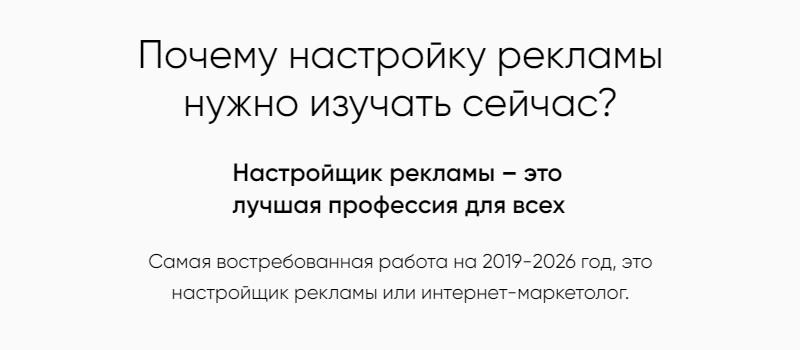 Кворк Профи, Анастасия Зюзина, расширенная версия курса День-X