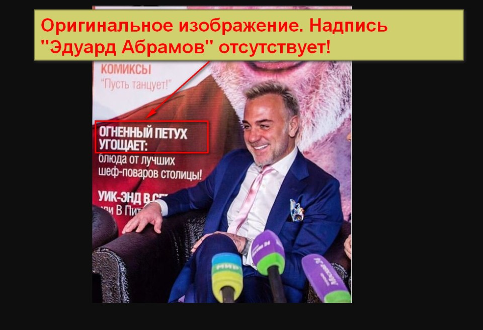 Акция Эдуарда Абрамова, Альянс Медиа Холдинг, Abramov Media
