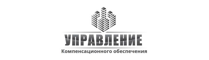 Управление Распределительных и Надбавочных Выплат, УРНВ, выплаты межведомственных начислений гражданам РФ