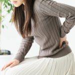 必見!骨盤のゆがみを治す!腰痛解消 改善方法&骨盤ゆらゆら体操のやり方