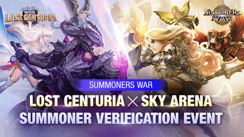 Summoners War: Lost Centuria Sky Arena crossover