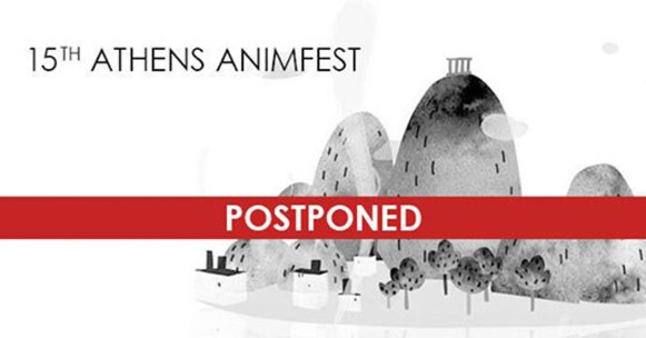 Athens Animfest Postponed