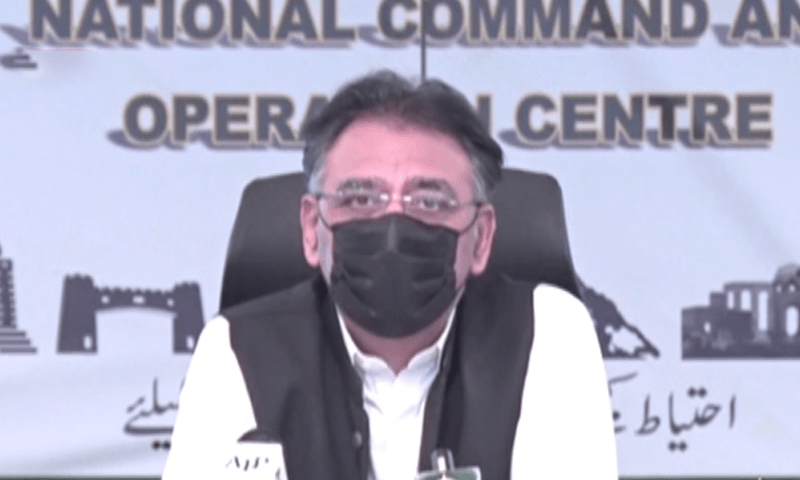 Additional Covid-19 curbs lifted in 18 districts of KP, Punjab and Islamabad: Asad Umar - Pakistan