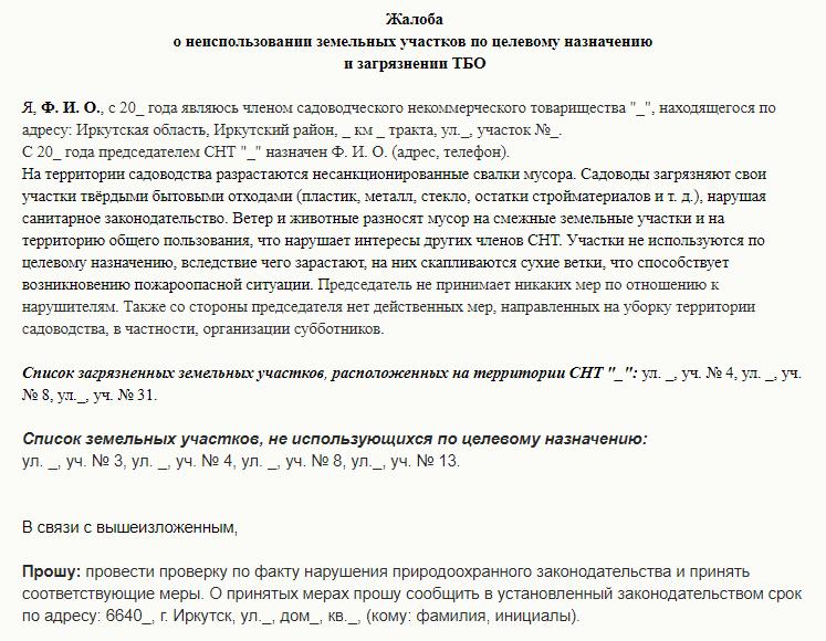 Договор по оказанию юридических услуг по оформлению документов