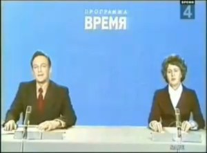 News 14 Carolina or Soviet TV News Circa 1977 - You Decide