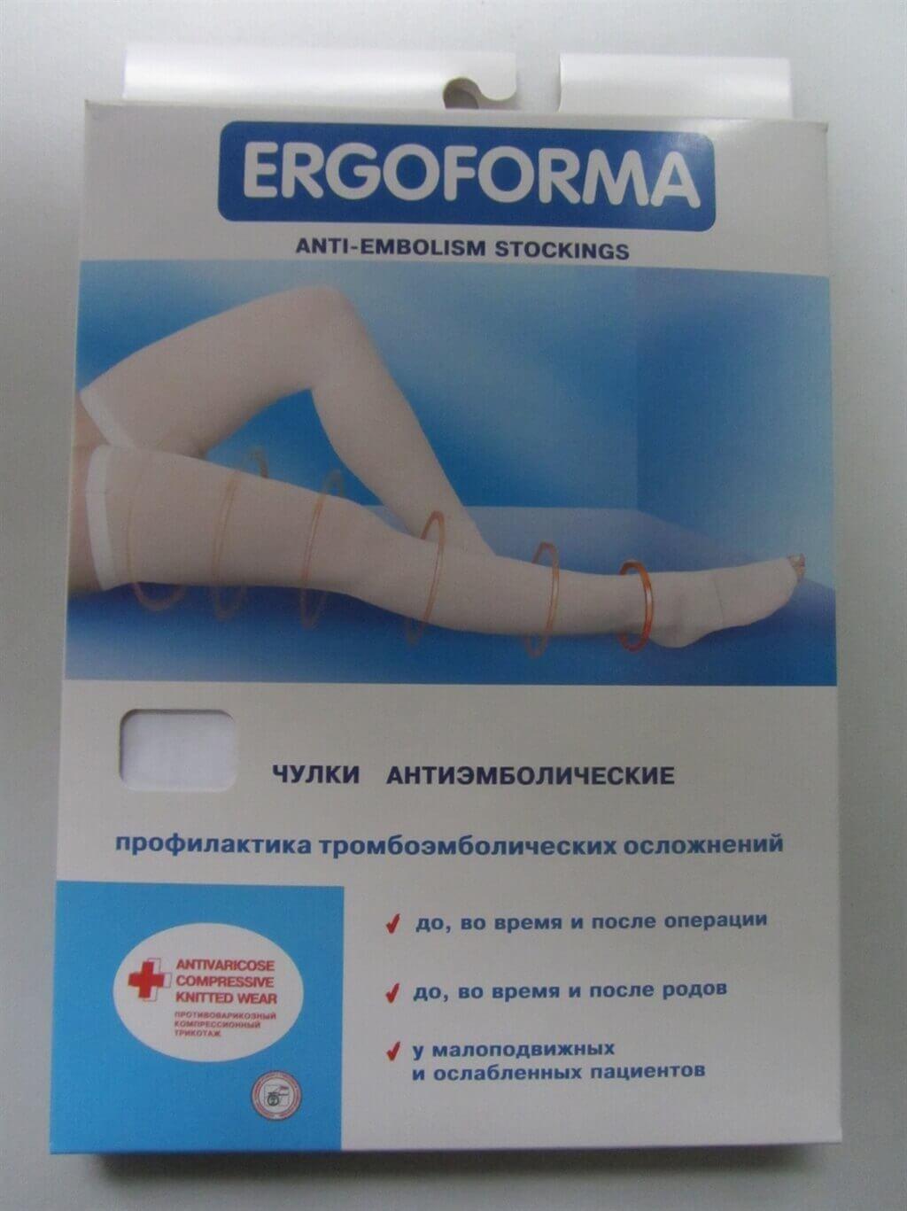 bandaj de compresie varicoză stoc de varicoză foto sub genunchi
