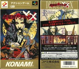 SFC -Castlevania Dracula XX (Vampire's Kiss) JP