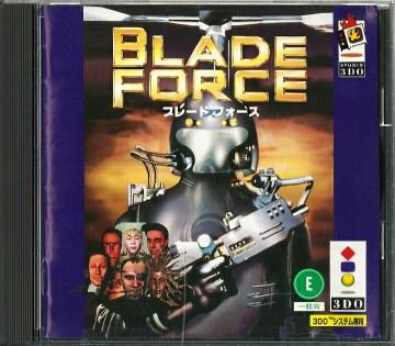 Blade Force - Panasonic 3DO