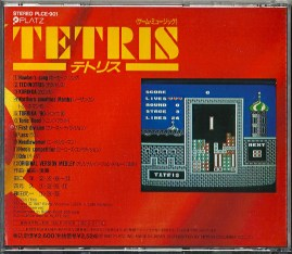 Tetris Soundtrack