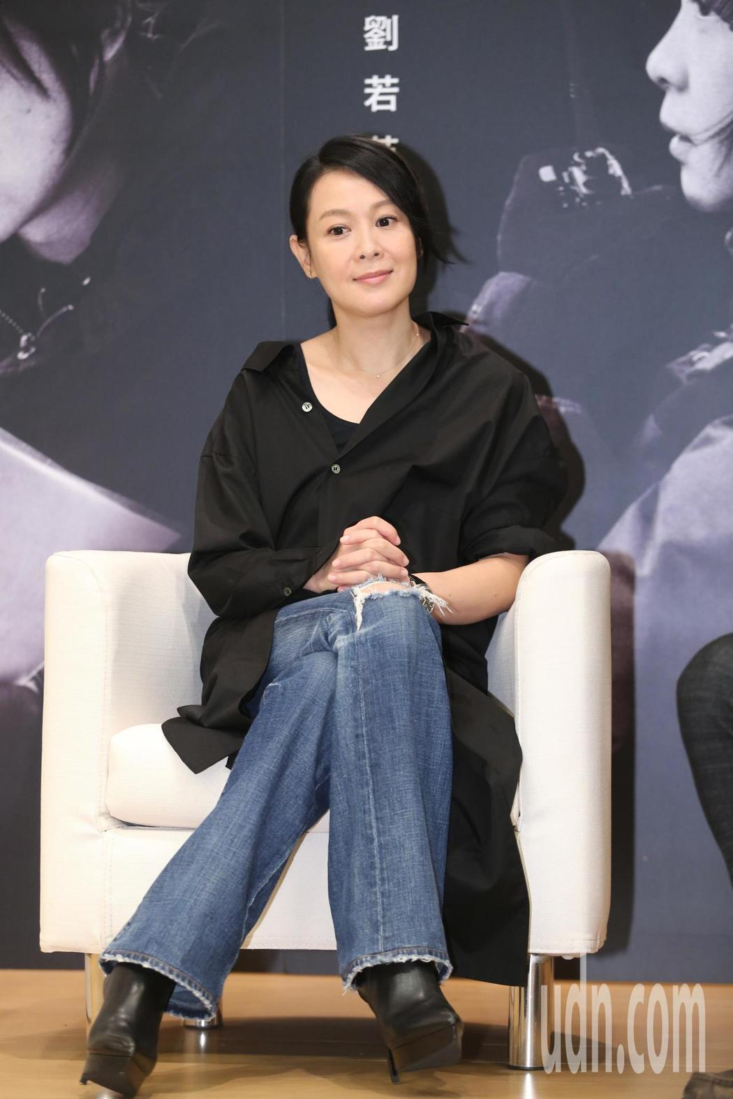 劉若英「後來的我們」原告求償 片商反擊了