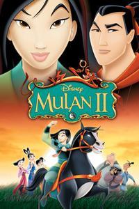 【花木蘭2 Mulan II】無限制 電影 線上看 - 愛優映電影