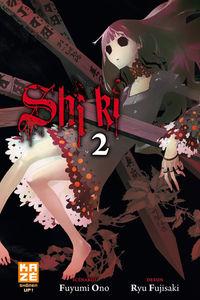 Manga___Shi_Ki_Tome_2