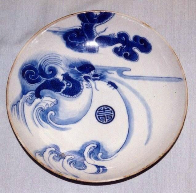 Assiette Nội phủ thị Trung, Vietnam, dynastie des Lê, début du 18e siècle