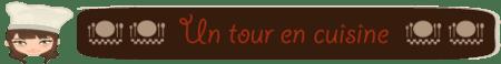 Ban_tourencuisine
