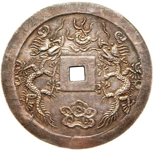 Annam, Thiêu Tri silver 7 Tiên ND (1841-47)