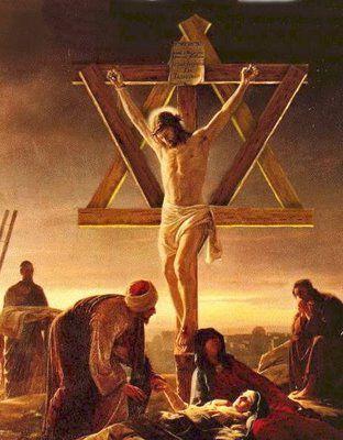 croix hexagramme