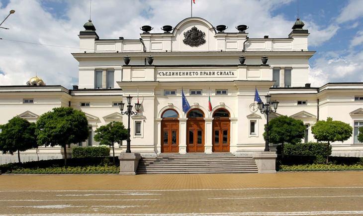 Conociendo 🌎 Palacio de la Asamblea Nacional de Bulgaria en Sofía ...