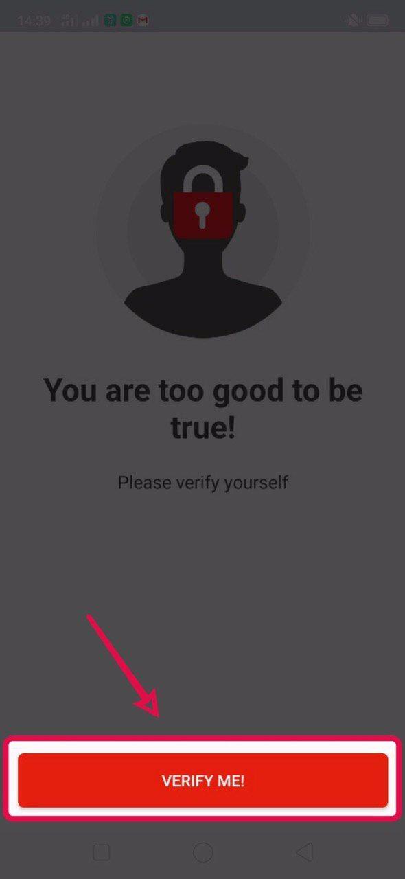 Verify Me!
