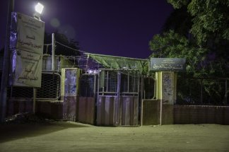 Its been over a year and Sudanese rape victim still awaits trial