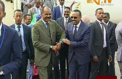 Image for Ethiopia Eritrea Border Opens After 20 Years