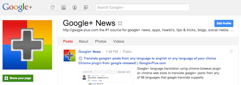 Google+ news profile page with Photos and Videos tab