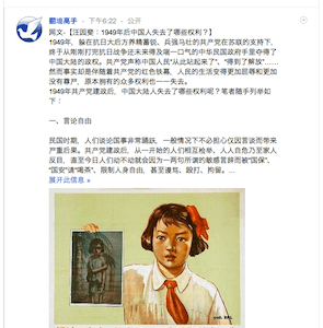 What's hot on Google+ in chinese!