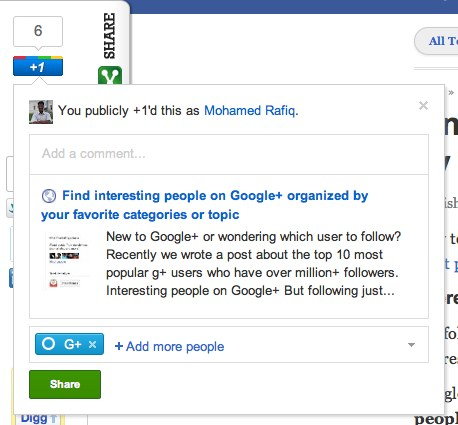 Google+ share box auto expands on single click