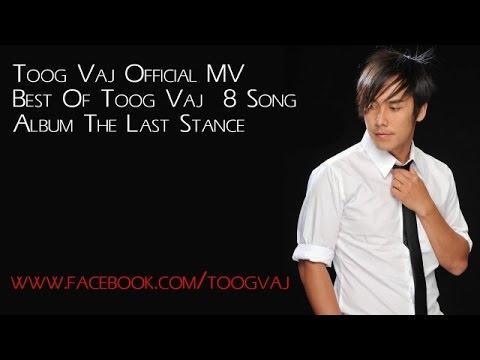 Toog Vaj :The Last Stance Official MV Teaser