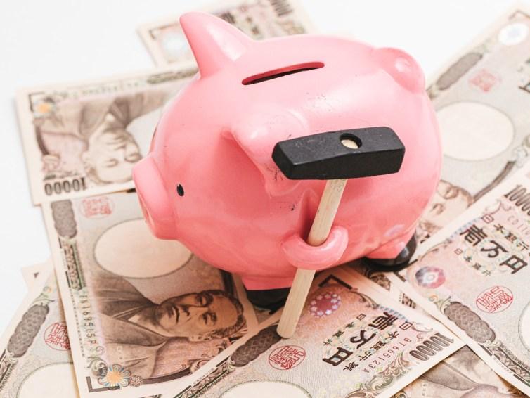 【日本留學費用_2021最新】到日本留學一年只要50萬?各地區所需學費、住宿費、生活費總整理!