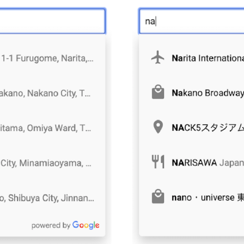 Autocomplete with place type icons