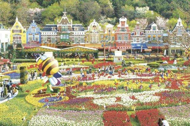 Everland theo du lịch Hàn Quốc
