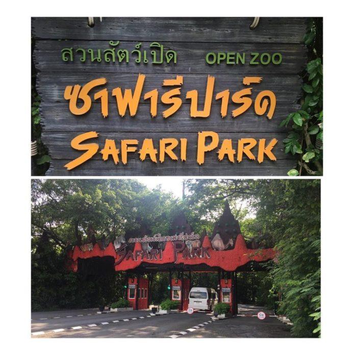 cổng vào vườn thú Safari World Bangkok
