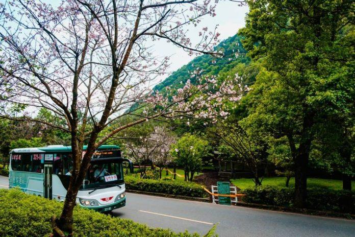 Công viên Dương Minh Sơn