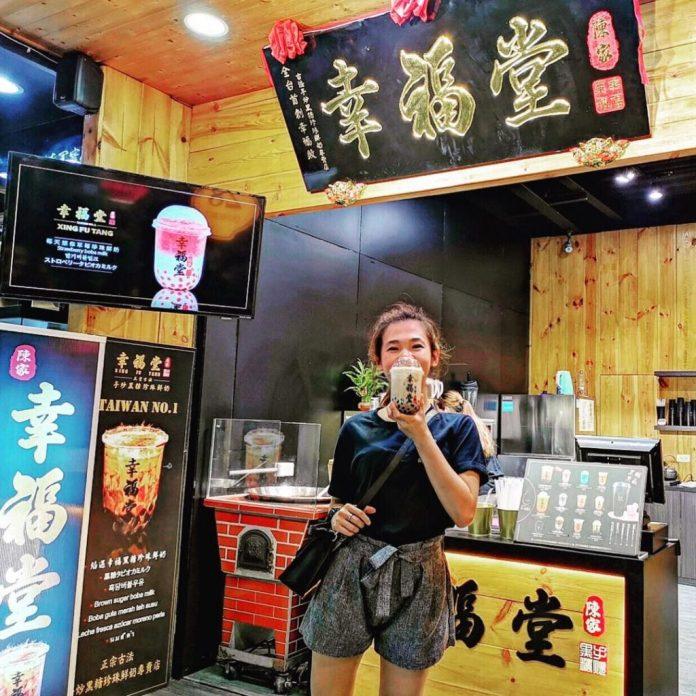 trà sữa ở chợ Phụng Giáp Đài Loan