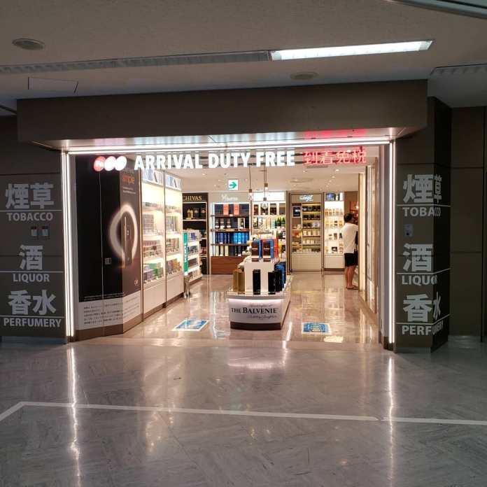 Khu hoàn tiền ở sân bay Narita